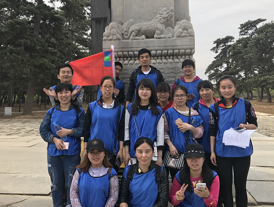 4月28日优尼科全体员工参加清西陵体验式拓展培