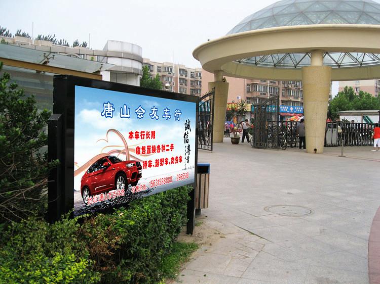 pc耐力板广告牌