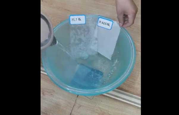 PET板与PC耐力板开水测试