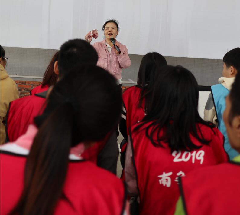 """河北-广州2019年度""""南征北战三雄争霸""""启动会"""