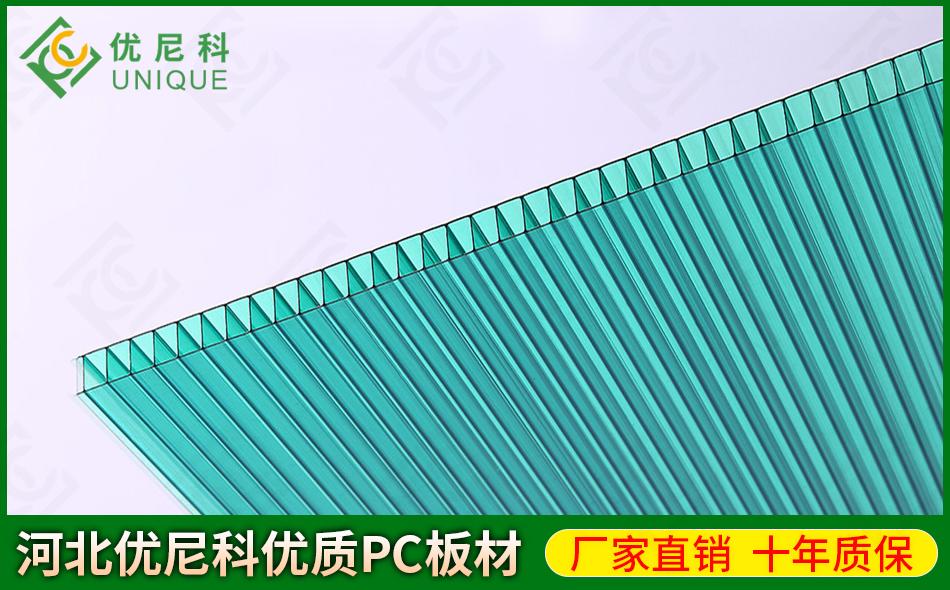 聚碳酸酯双层板