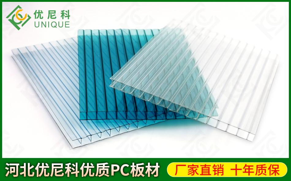 聚碳酸酯中空板