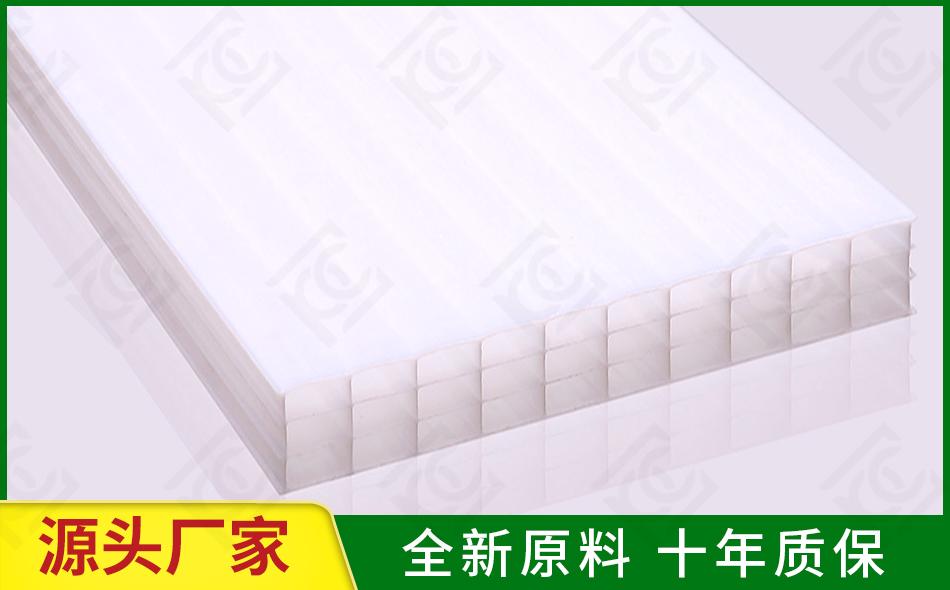 多层乳白阳光板