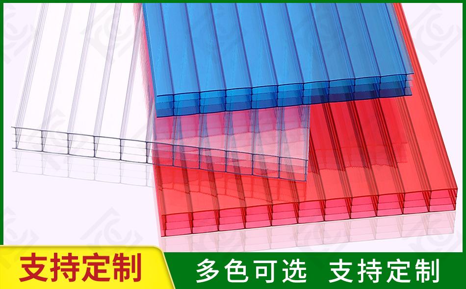阳光板和耐力板生产流程是什么?
