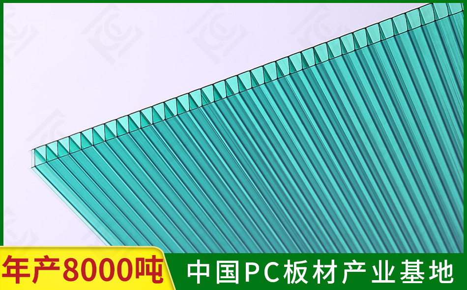 绿色阳光板