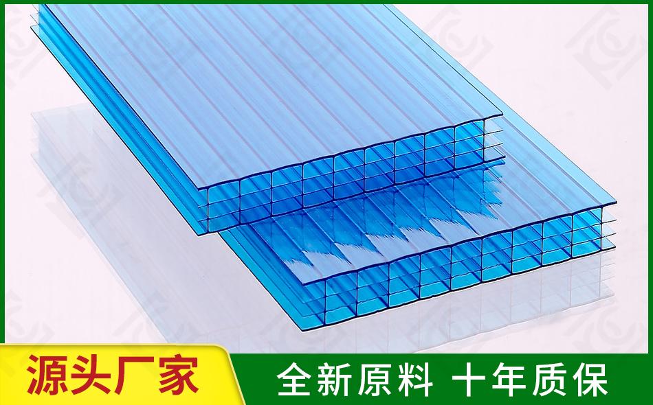 湖蓝多层阳光板