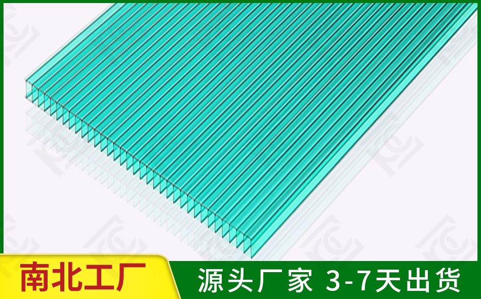 绿色中空阳光板