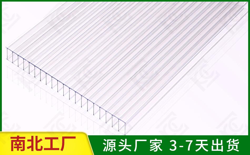 优质pc板材