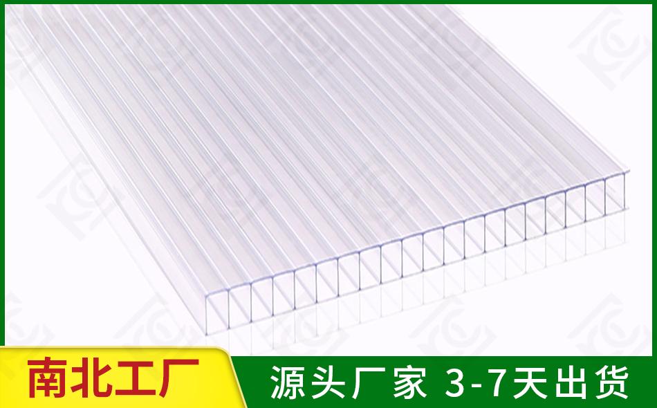 透明中空阳光板
