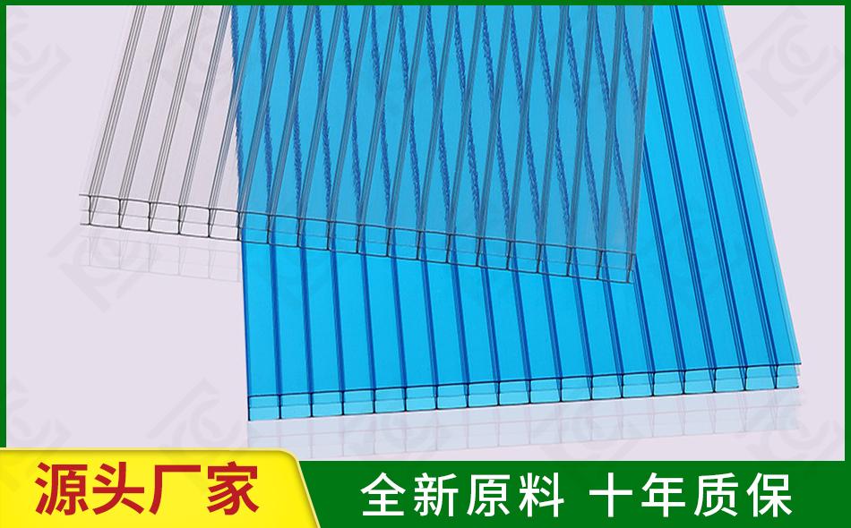三层中空pc板