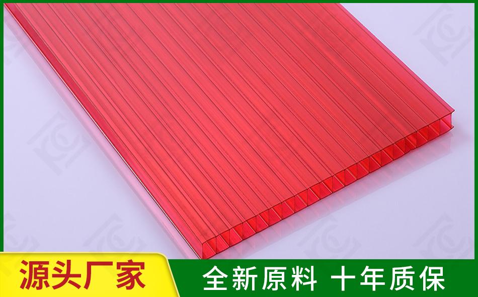 红色中空阳光板