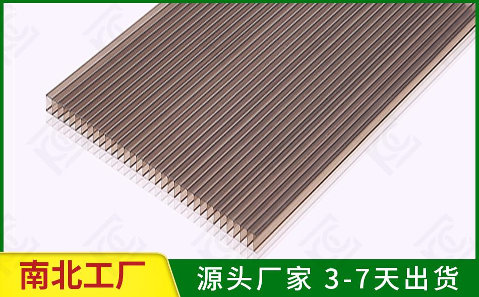 茶色阳光板