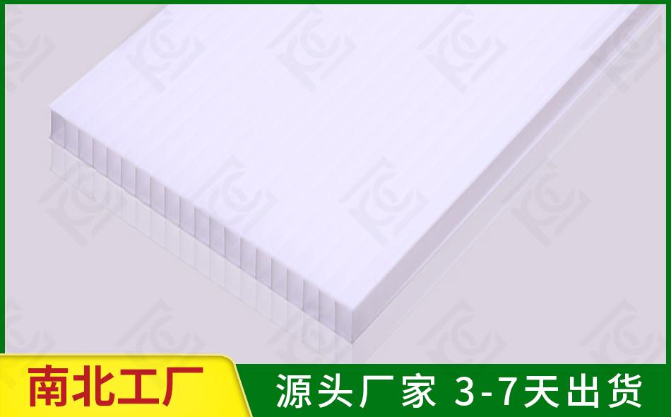 乳白色pc板