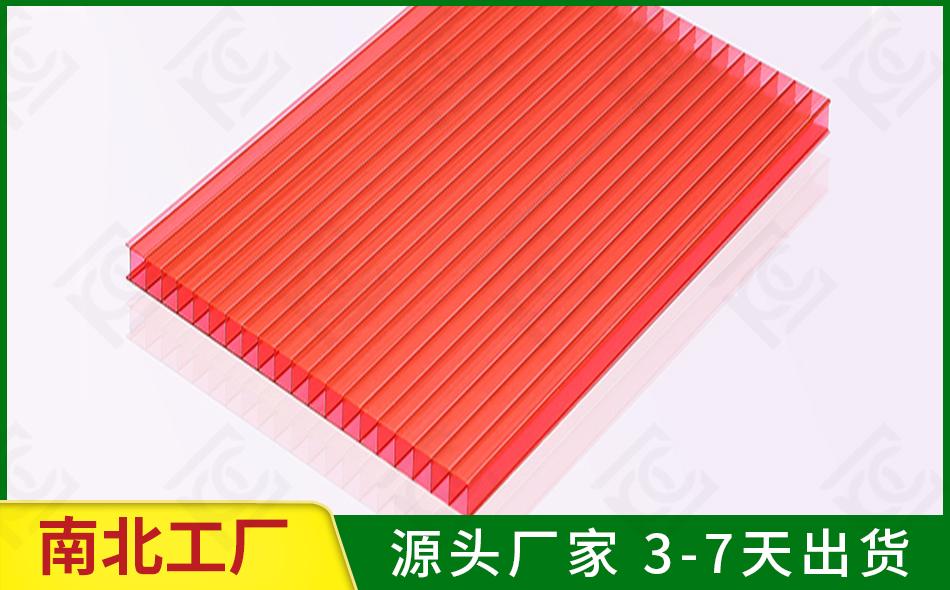 红色双层阳光板