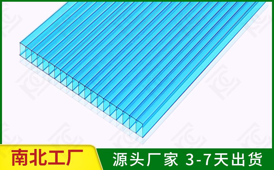 湖蓝中空阳光板
