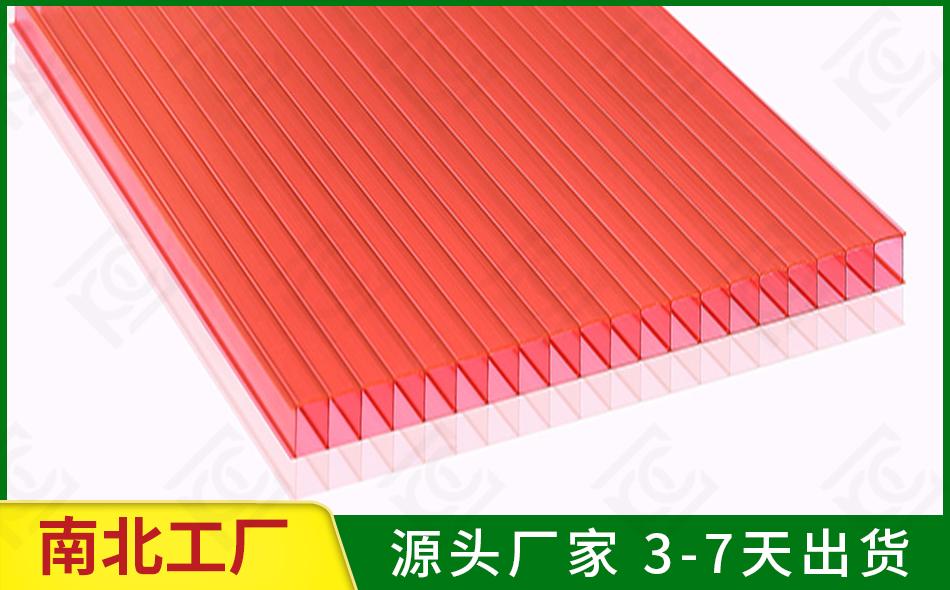 红色阳光板