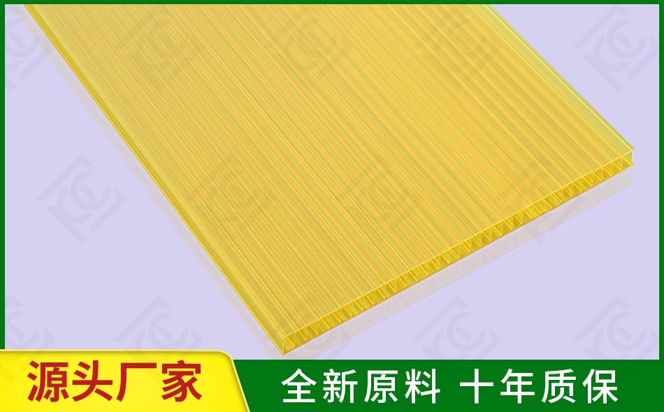 黄色阳光板