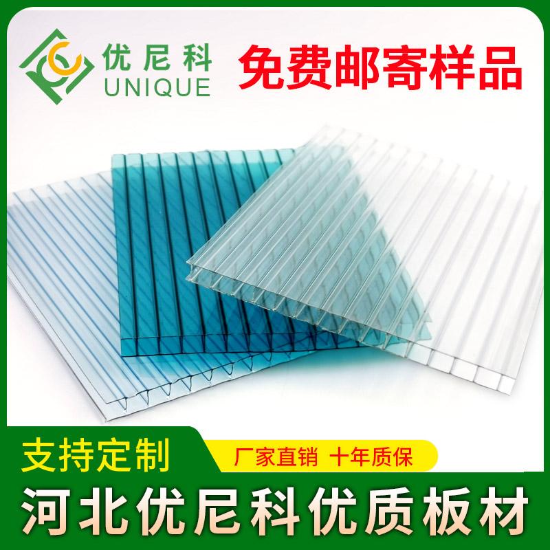 阳光板温室大棚多少钱一平方米